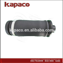 Комплект для ремонта заднего амортизатора лучшего качества1643201025 / 1643200725/1663200725/1663200325 для Mercedes-benz (X164) GL-CLASS2006-2010