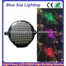 Гуанчжоу 100pcs x 10W уличный вращающийся цвет светодиодный свет