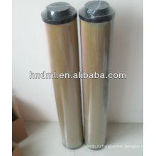 Замена фильтрующего элемента STAUFF для всасывания и заправки масла RE600G10B, RE-600G10B / 4, Станция смазки угольной мельницы