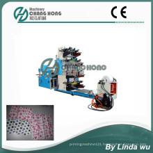 4 Color Flexographic Serviette Printing Machine (CH804-400)