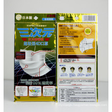 Packing Bag Aluminum Foil clear cheap plastic bag package for Face Mask