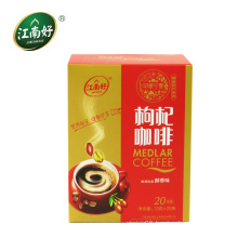 Medlar Coffee Instant coffee Mellow Taste