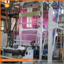 Sj-a 50 PE Film Extrusion Machine