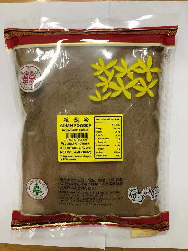Delicious cumin powder used in Chinese restaurants