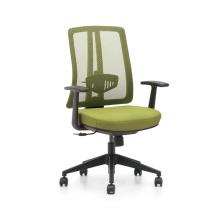 chaise de personnel avec un design confortable pour le bureau