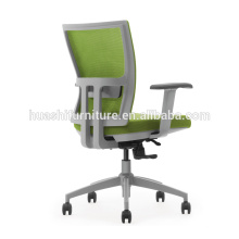 Chaise de bureau pivotante style siège de bureau de style