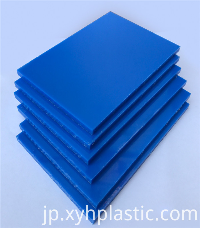 Blue MC 901 Nylon Sheet