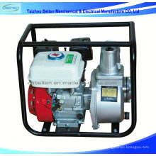 Pompe à eau centrifuge à haute pression portative Pompe à eau haute pression