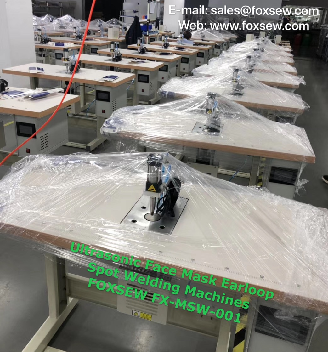 Ultrasonic Face Mask Earloop Spot Welding Machines FOXSEW FX-MSW-001 (1)
