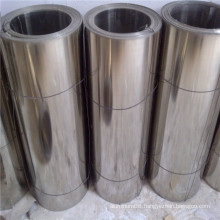 Hot selling ultra - thin stainless steel foil with cheap price