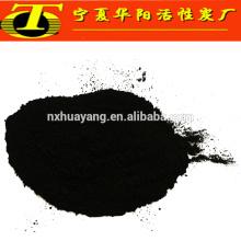 Carvão antracita em pó preto em carbono para tratamento de água