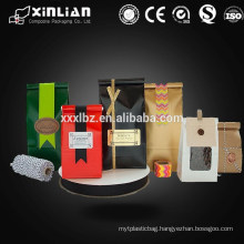Top quality coffee packaging bag pouch