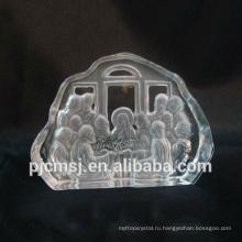 2015 горячие продажа 3D лазерная гравировка кристалл айсберг для религии Иисуса стеклянные скульптуры