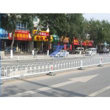 Железа перевернутой U форму муниципальных забор для городских дорог