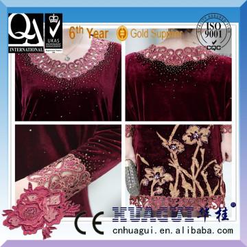 HUAGUI ein Kopf zwei Farbe Pailletten Kleid Stickmaschine