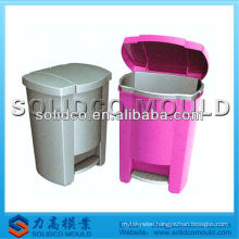 plastic trash bin with pedal lift mould
