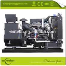 Groupe électrogène diesel électrique 160Kw / 200Kva, actionné par le moteur 1306A-E87TAG3