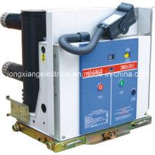 Zn63A-12 Indoor Vacuum Circuit Breaker (Withdrawable)