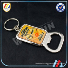 Pull Bottle Opener Key Chain