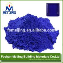 темно-фиолетовый синий цвет пигмента высокой температуры пигмент для изготовления хрусталя мозаика