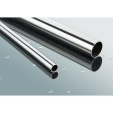 2016 высокого качества никелевых сплавов трубы
