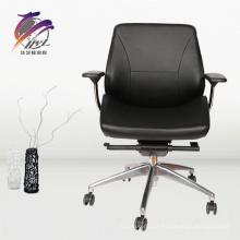 Moderna silla de oficina Silla De Oficina en venta