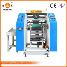 На FTP-300 высокоскоростная Автоматическая Простирания пленки Перематывать машина (CE)