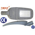 50W High Lumens Street Light في الليل