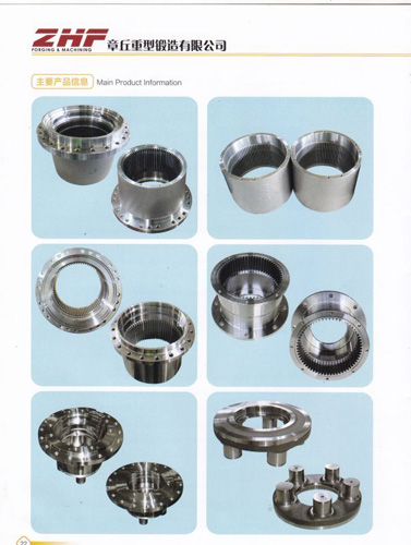 C45 Transmission Pinion Shaft Forging