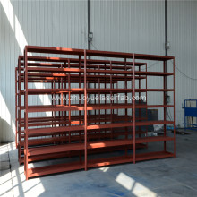 Metal Fabrication With Powder Coating
