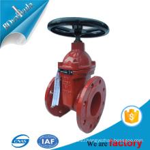 PN16 DN50 DN80 DN100 DN150 DIN 3352 F4 ductile iron GGG50 gate valve