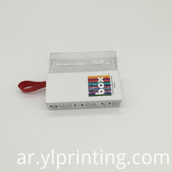 Printing Packing Box