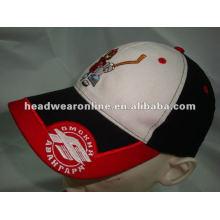 custom high quality baseball caps