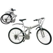 26′′ Mountain Bicycle Suspention MTB Bicycles Folding Bikes