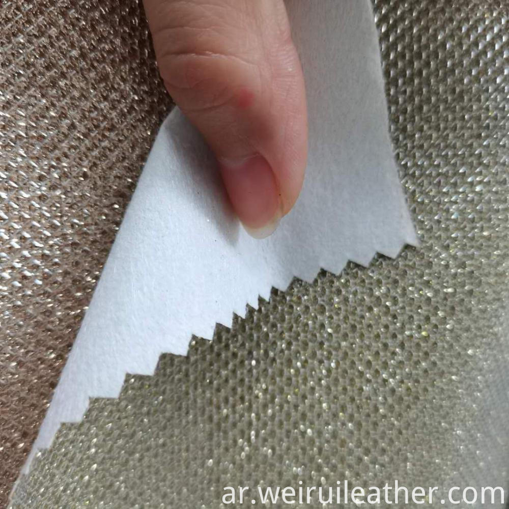 A Shiny Pu Leather With Nonwoven