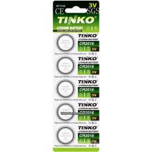 Batería de manganeso de litio CR2032 3v botón con muy buena calidad