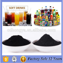 Professional activated carbon powder for Soft drink wine