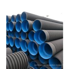 plastic drain corrugated  pipe price