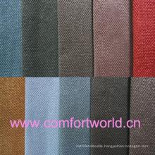 Jacquard Sofa Fabric (SHSF02423)