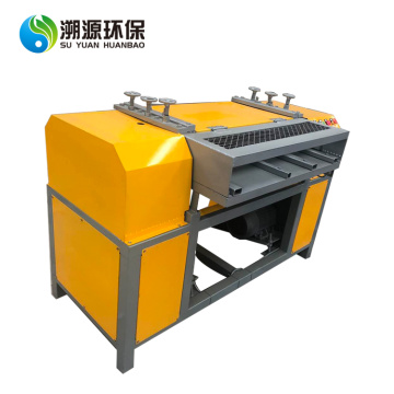 Radiator Copper Aluminum Separator Machines
