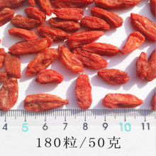 Baya de goji china seca de wolfberry