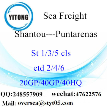 Shantou Port Sea Freight Shipping To Puntarenas