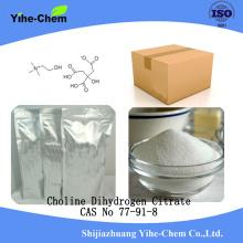 Aditivo alimentario de alta calidad citrato de dihidrógeno de colina