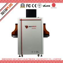 Small Size X-ray Shoes Metal Detector SA5030C