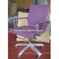 Chaise de personnel de bureau rembourré pourpre Eames (FOH-MF26-B)