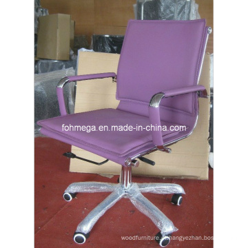 Purple Padded cadeira de pessoal de escritório Eames (FOH-MF26-B)