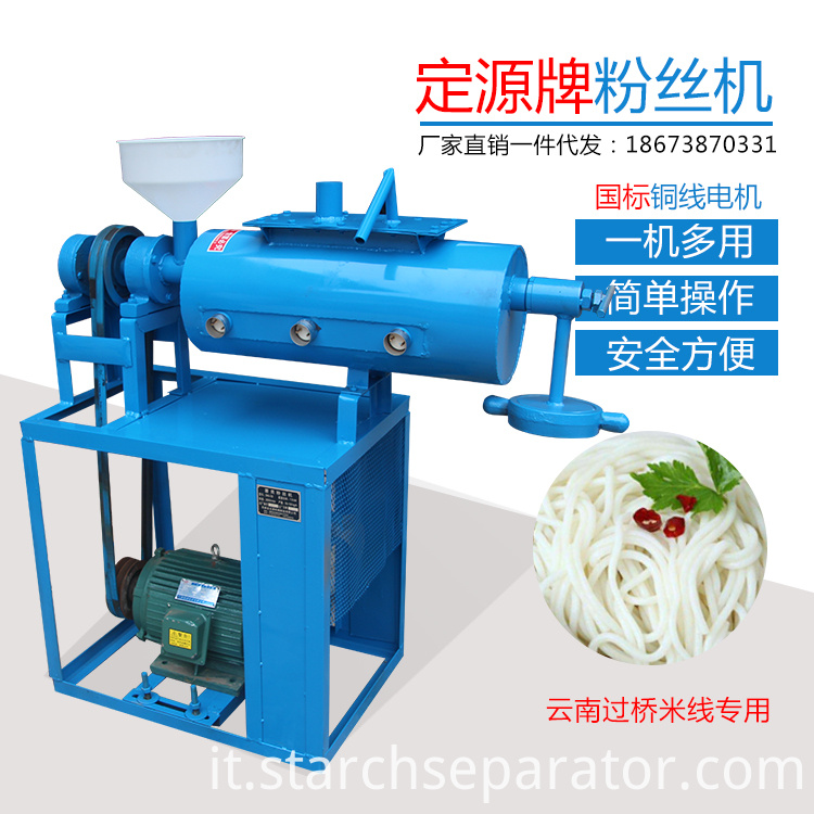 SMJ-50 type Yam starch self-cooking noodle machine