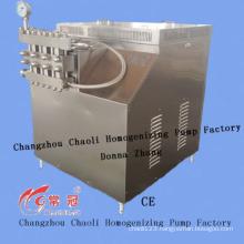 Homogenizer for High Pressure Spray (GJB3000-25)
