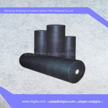 China price of activated carbon filter material SGS