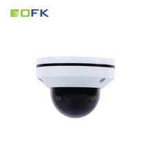 Super mini 4x wasserdichte CCTV-IP-PTZ-Dome-Kamera mit POE